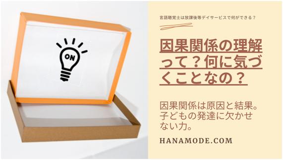 f:id:hana-mode:20210427203954p:image