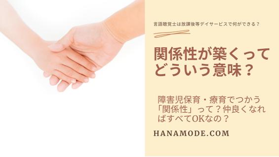 f:id:hana-mode:20210508204047p:image