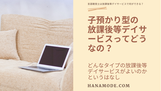 f:id:hana-mode:20210511131122p:image