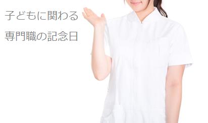 f:id:hana-mode:20210522175303p:image:w400