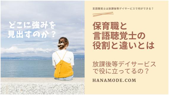 f:id:hana-mode:20210525220814p:image