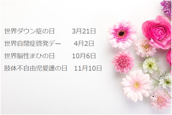 f:id:hana-mode:20210529201823p:image
