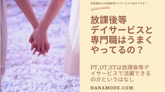 f:id:hana-mode:20210625213839p:image