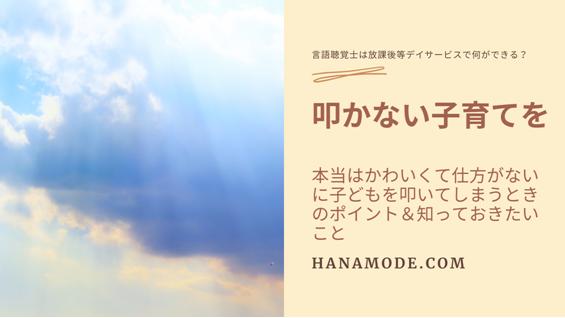 f:id:hana-mode:20210704220021p:image