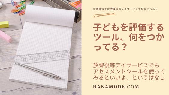 f:id:hana-mode:20210718145054p:image