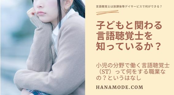 f:id:hana-mode:20210722145436p:image