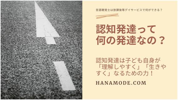 f:id:hana-mode:20210814164358p:image