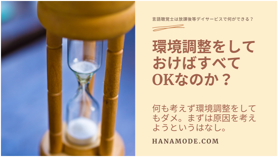 f:id:hana-mode:20210828145157p:image