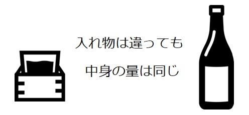 f:id:hana-mode:20210903213745j:image:w300