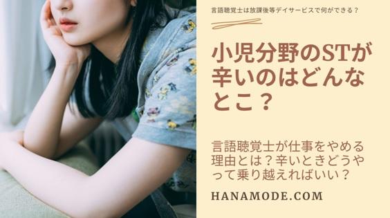 f:id:hana-mode:20210909230003j:image