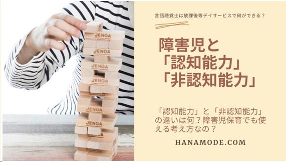 f:id:hana-mode:20210910083857j:image