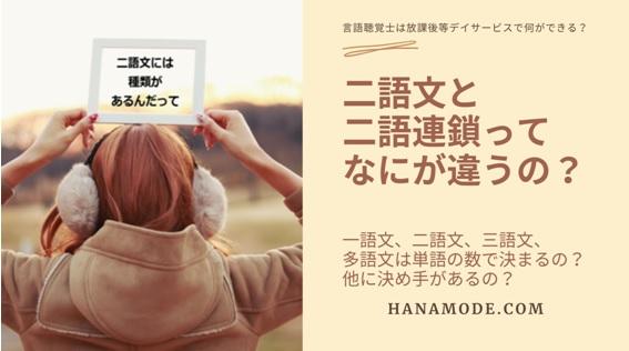 f:id:hana-mode:20210921071443j:image