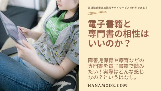 f:id:hana-mode:20211005095219j:image
