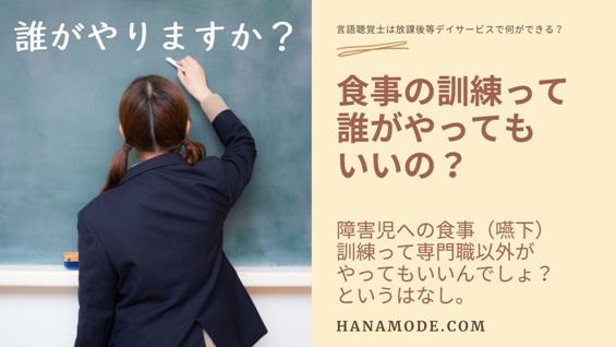 f:id:hana-mode:20211010210444j:image