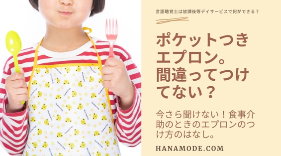 f:id:hana-mode:20211012220720j:image
