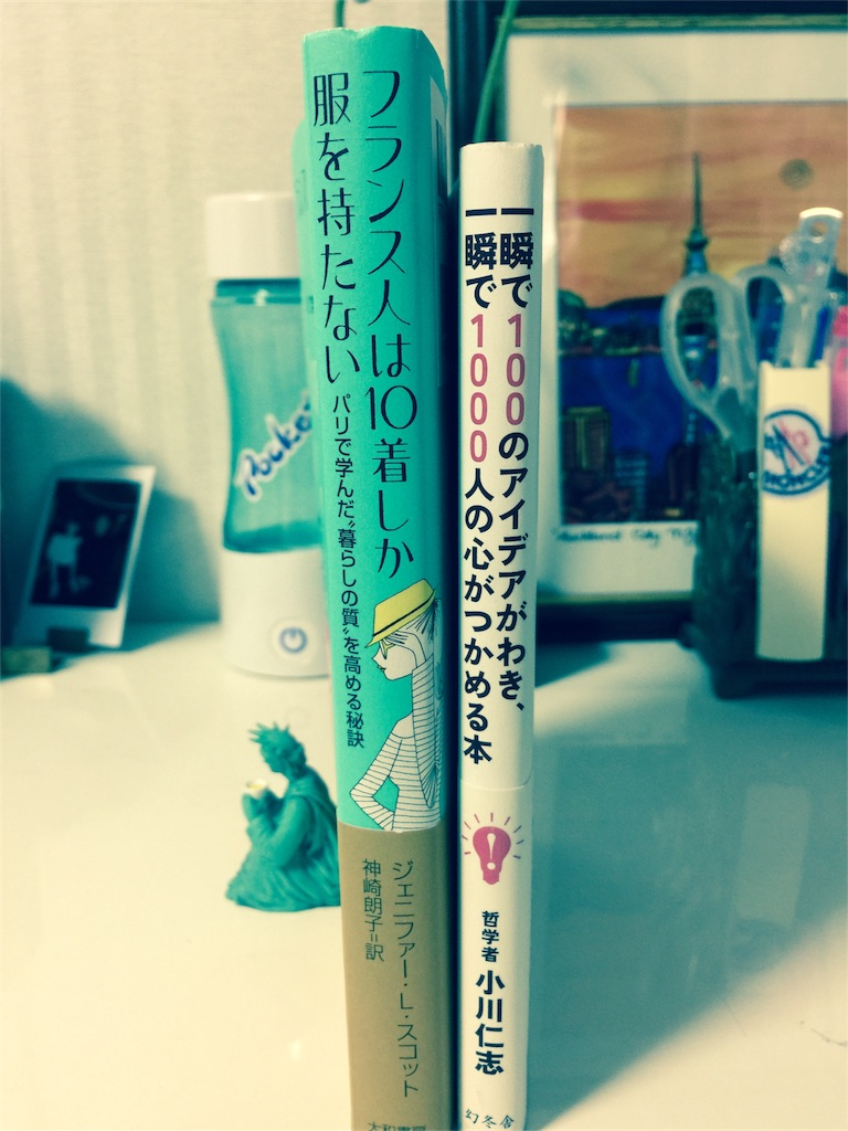 f:id:hana-shugyo:20161025010255j:image