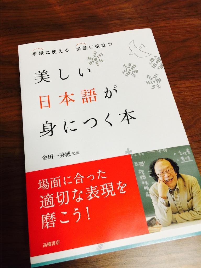 f:id:hana-shugyo:20161127202436j:image