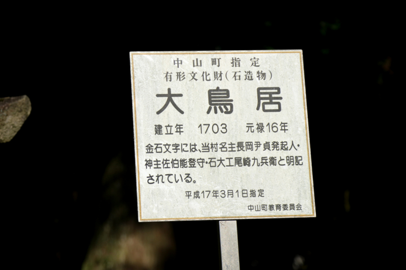 f:id:hana-tabi-ki:20180105192532j:plain