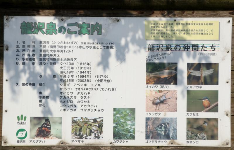 f:id:hana-tabi-ki:20180113191007j:plain