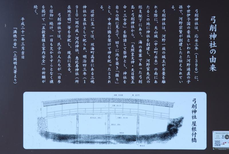 f:id:hana-tabi-ki:20180127193630j:plain