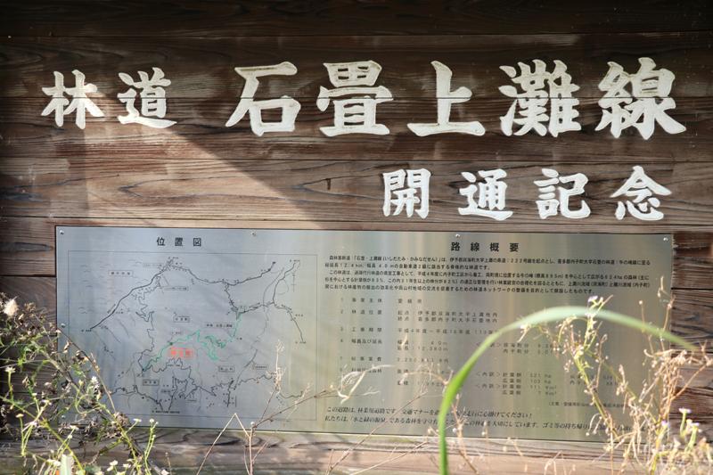 f:id:hana-tabi-ki:20180207204441j:plain