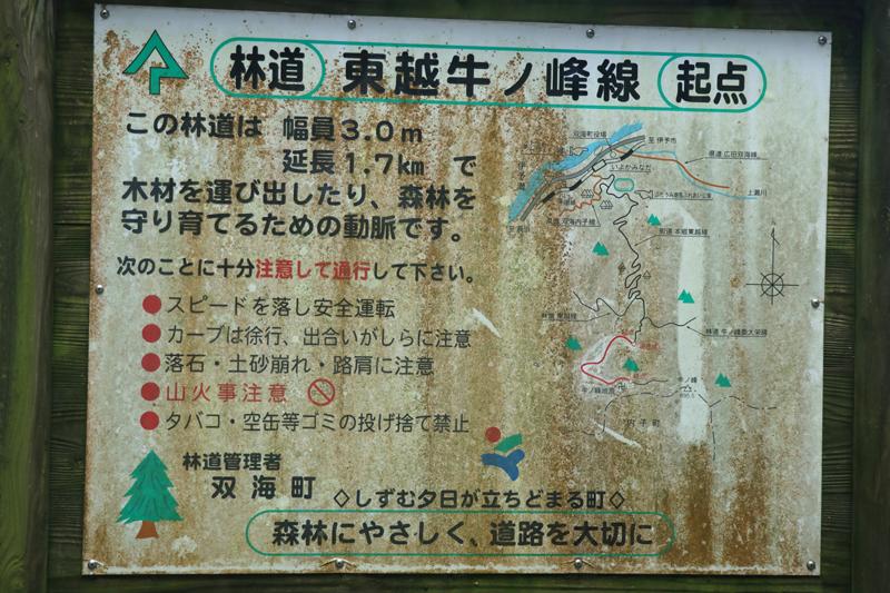 f:id:hana-tabi-ki:20180210194221j:plain