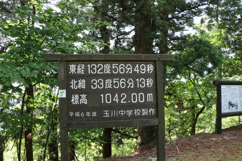 f:id:hana-tabi-ki:20180906202330j:plain