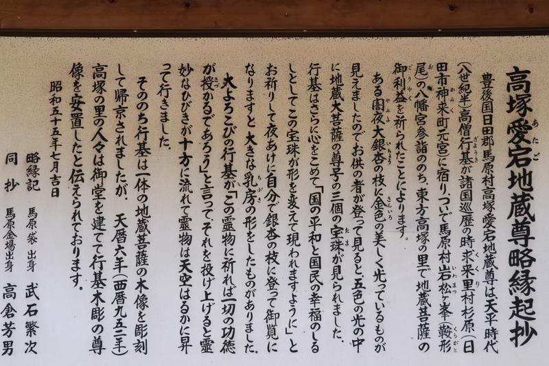 f:id:hana-tabi-ki:20181110194749j:plain