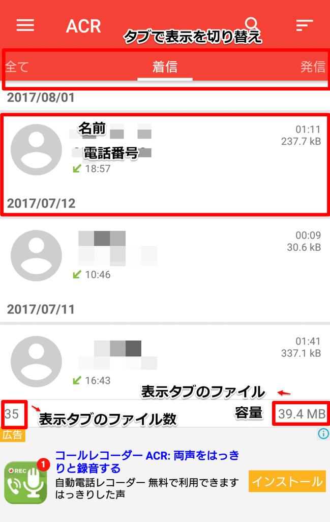f:id:hana1767:20181008194253p:plain