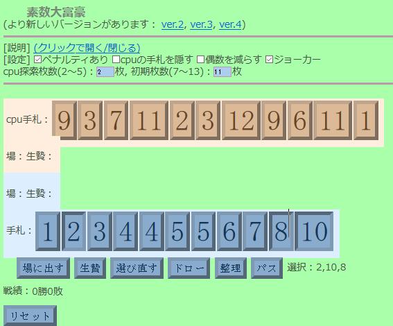 f:id:hana3101382283:20200422211437p:plain