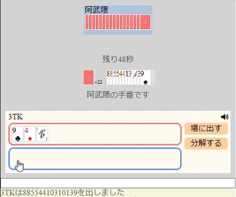 f:id:hana3101382283:20200510131211p:plain