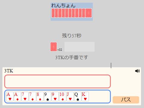 f:id:hana3101382283:20200531143006p:plain