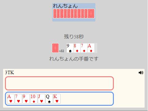 f:id:hana3101382283:20200531143623p:plain