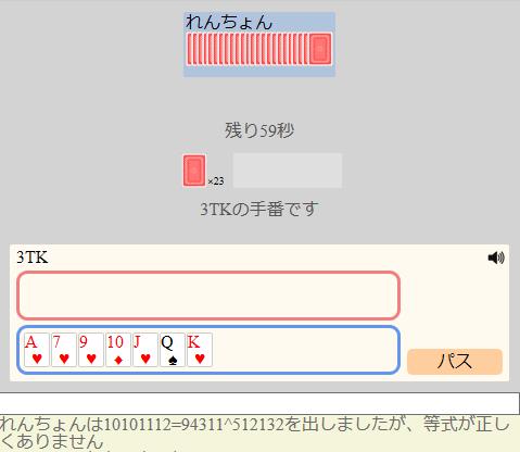 f:id:hana3101382283:20200531143706p:plain