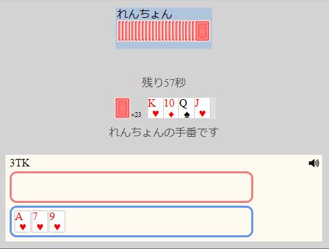 f:id:hana3101382283:20200531144137p:plain