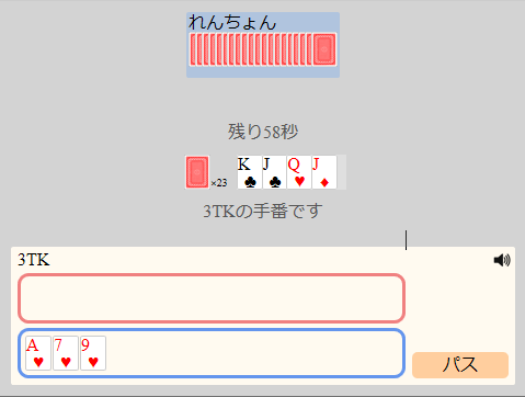 f:id:hana3101382283:20200531144219p:plain