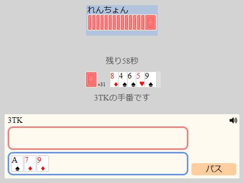 f:id:hana3101382283:20200531145755p:plain