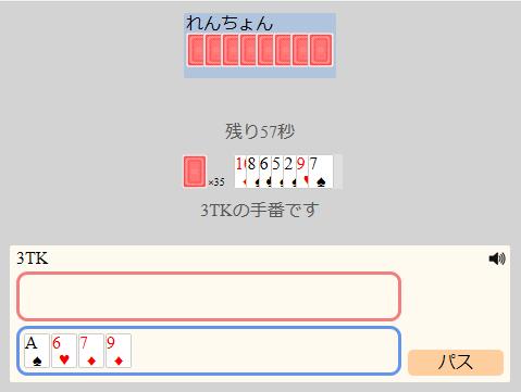 f:id:hana3101382283:20200531145823p:plain