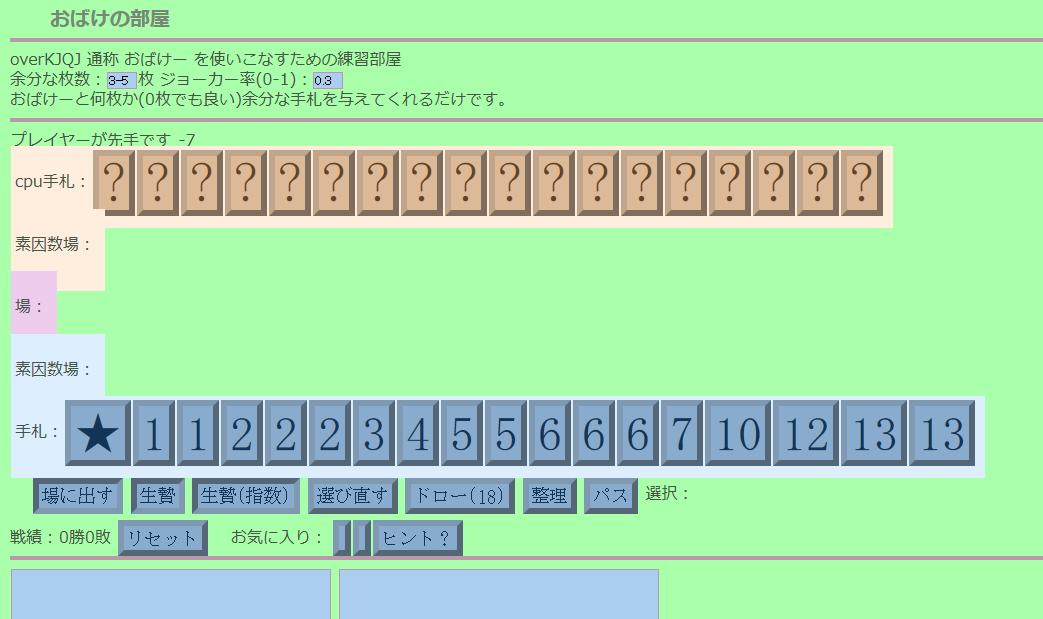 f:id:hana3101382283:20200624231212p:plain
