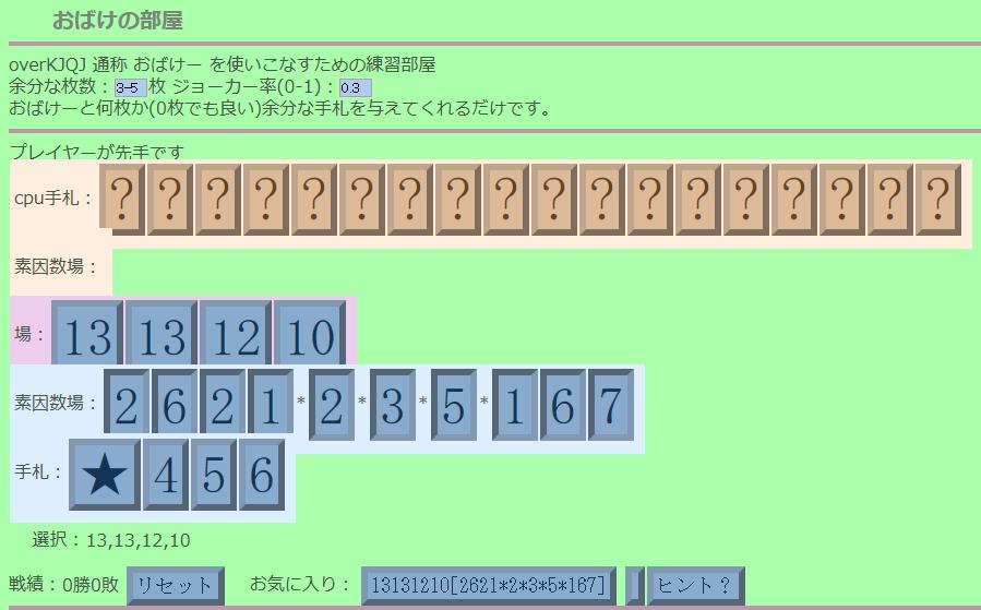 f:id:hana3101382283:20200624232715p:plain