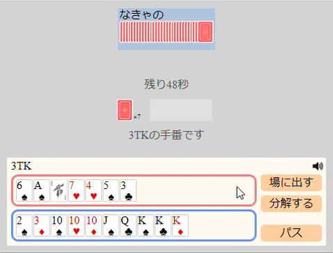 f:id:hana3101382283:20200706214820p:plain