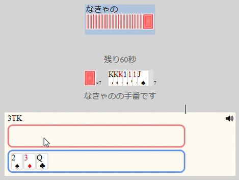 f:id:hana3101382283:20200914224921p:plain