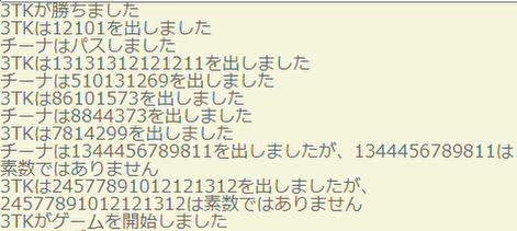 f:id:hana3101382283:20200915121716p:plain