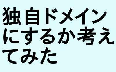 f:id:hana3hana:20150816120225j:plain