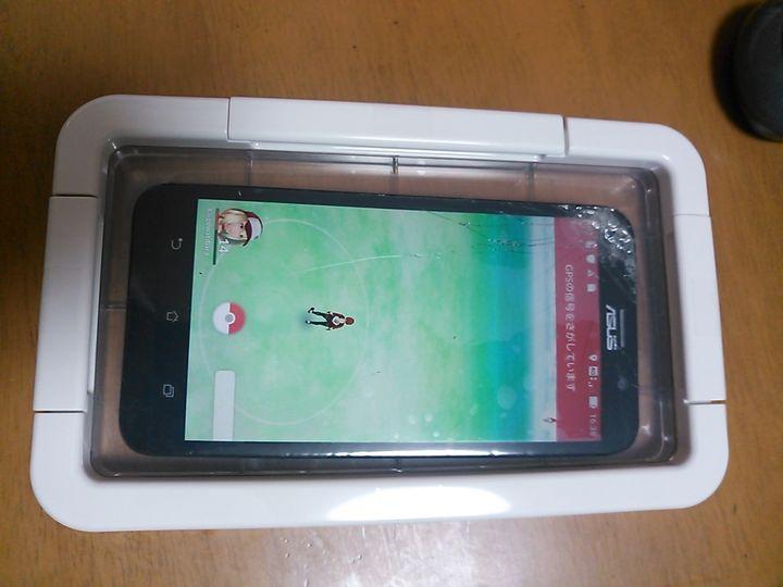 無印良品のスマートフォン用防水ケースMJ-WPC1