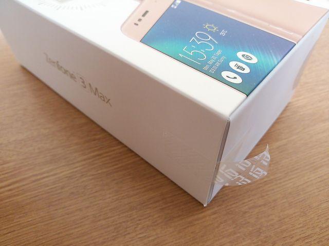 楽天モバイルasus ZenFone 3 Max ZC520TL