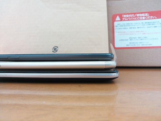 asus ZenFone 3 Max ZC520TL厚さ比較