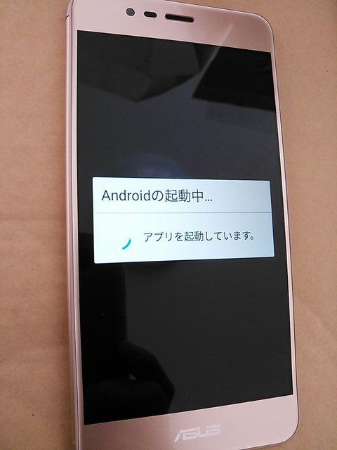 asus ZenFone 3 Max ZC520TL電源オン!