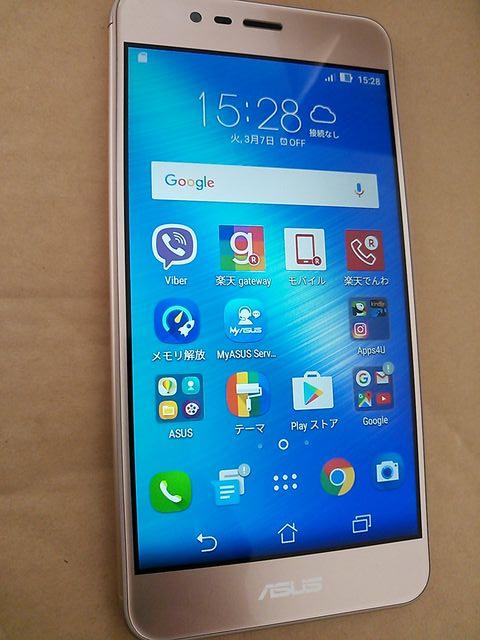 楽天モバイルのasus ZenFone 3 Max ZC520TL