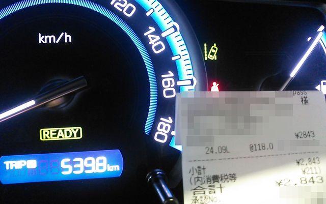 トヨタノアハイブリッド ZWR80G HYBRID Xの燃費